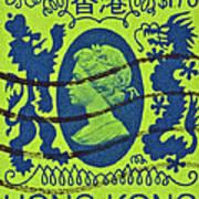 1985 Hong Kong Queen Elizabeth II Stamp Poster