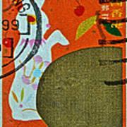 1999 Hong Kong Lunar New Year Stamp Poster