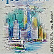 1999 Victoria Harbour Hong Kong Stamp Poster
