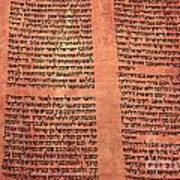 Ancient Torah Scrolls From Yemen  Poster