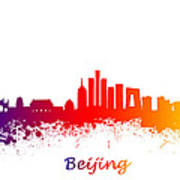 Beijing China Skyline  Poster