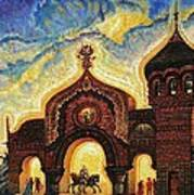 Great Gate Of Kiev Poster