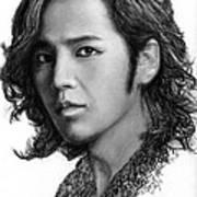 Jang Geun Suk Poster