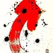 Mikado Rising Poster