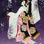 Sagi No Mai Poster