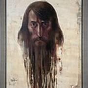Self Poster by Elenko Petkov