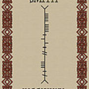 Smith Written In Ogham Poster