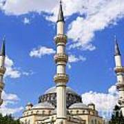 The Azadi Mosque At Ashgabat In Turkmenistan Poster