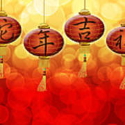 2013 Chinese New Year Snake Good Luck Text On Lanterns Poster