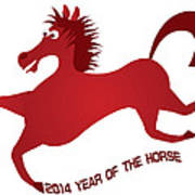 2014 Abstract Red Chinese Horse Illustration Poster