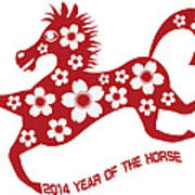 2014 Abstract Red Chinese Horse With Flower Illustration Poster
