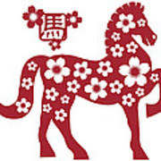 2014 Chinese Horse With Flower Motif Illusrtation Poster