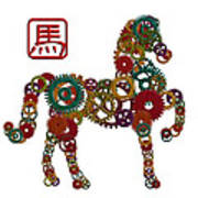 2014 Chinese Wood Gear Zodiac Horse Illustration Poster