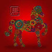 2014 Chinese Wood Gear Zodiac Horse Red Background Poster