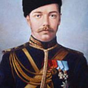 Tsar Nicholas II Of Russia Poster