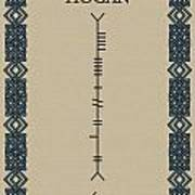 Hogan Written In Ogham Poster