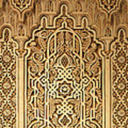 Islamic Plaster Work Poster
