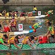The 2013 Dragon Boat Festival In Kaohsiung Taiwan Poster