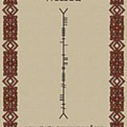 White Written In Ogham. Poster