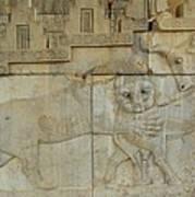 Iran Persepolis Poster