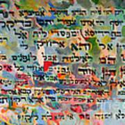 Rabba Bar Rav Hanan Poster
