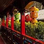 Vietnamese Temple Poster