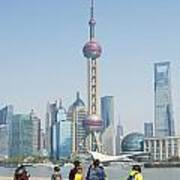 View Of Pudong In Shanghai China Poster