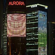 Pudong At Night Poster