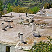 Alpujarras In Granada Poster