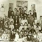 A School In Urmia Iran Poster