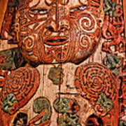 Aborigine Carved Figure Poster