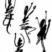 Abstract Dancers In Black And White Poster