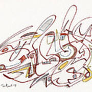 Abstract Drawing Fifteen Poster