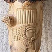 Achaemenian Soldier Relief Sculpture Wood Work Poster