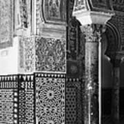Alcazar Column Arches And Tile Poster