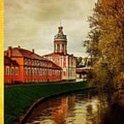 Alexander Nevsky Lavra Poster
