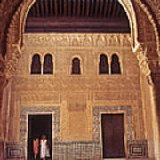 Alhambra Courtyard Poster