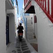 Alley Way In Mykonos Poster