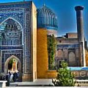 Amir Temur Mausoleum Uzbekistan Poster