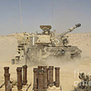 An Israel Defense Force Artillery Corps Poster