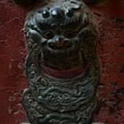 Ancient Door Knocker Poster