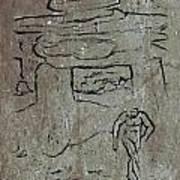 Ancient Wall Art Poster
