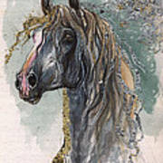 Andalusian Horse 2014 11 11 Poster