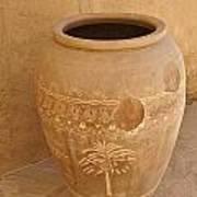 Arabian Pottery Poster