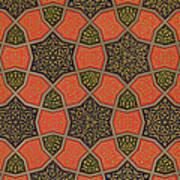 Arabic Decorative Design Poster