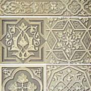 Arabic Tile Designs  Poster