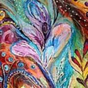 Artwork Fragment 36 Poster by Elena Kotliarker