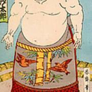 Asashio Toro A Japanese Sumo Wrestler Poster