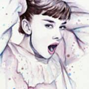 Audrey - Purple Scream Poster