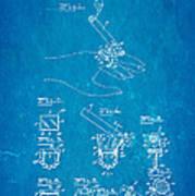 Aull Cigarette Ring Patent Art 1938 Blueprint Poster